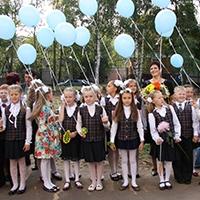 Воздушные шары и шарики в школу на 1 сентября