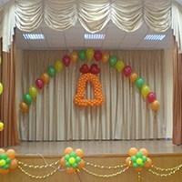 Воздушные шары на выпускной: заказывайте с доставкой недорого