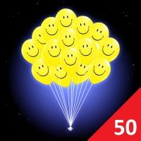 Доставка воздушных шаров смайл 50 штук