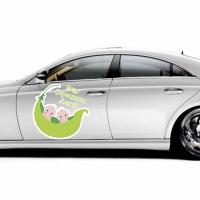 Купить виниловую наклейку на дверь автомобиля «Везу домой горошинок» в интернет-магазине Спасибо-за-реб