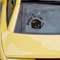 """Купить декоративную наклейку на стекло Baby in car улыбка в интернет магазине  """"Спасибо за ребенка""""."""