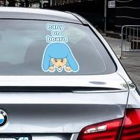 Купить виниловую наклейку на машину Baby on board попой мальчик в интернет магазине Спасибо за ребенка.