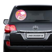 Купить виниловую наклейку на автомобиль Девочка спит в интернет магазине Спасибо за ребенка.