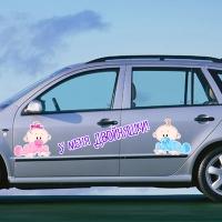 Купить декоративную наклейку на автомобиль Двойняшки в интернет магазине Спасибо за ребенка.