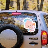Купить декоративную наклейку на автомобиль С бутылкой в интернет магазине Спасибо за ребенка.