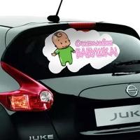 Наклейка на авто на выписку из роддома для бабушки - Счастливая бабушка мальчик.