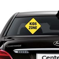 Купить декоративную наклейку на бампер Kids zone в интернет магазине Спасибо за ребенка.