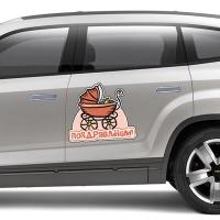 Наклейка на авто на выписку из роддома для друзей - Поздравляем девочка коляска.