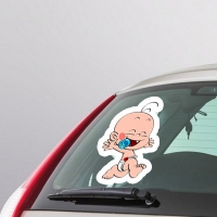 Купить виниловую наклейку на машину Рад в интернет магазине Спасибо за ребенка.