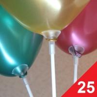 Купить палочки для воздушных шариков с шарами 25 шт