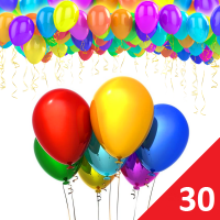 Недорогие шары с гелием 30 штук