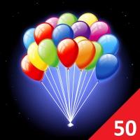 Воздушные шары со светодиодами купить 50 штук