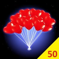 Воздушные шары сердце 50 штук