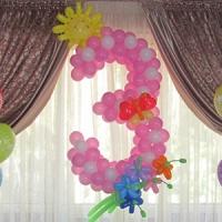 Цифра 3 из шариков